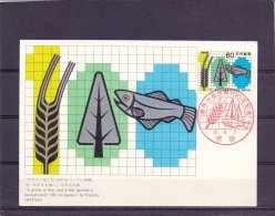 Japan -    (RM12811) - Fishes