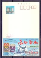 Japan   (RM12815) - Non Classés