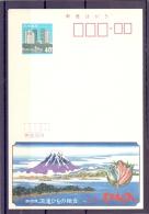 Japan   (RM12816) - Non Classés
