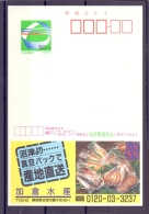 Japan   (RM12817) - Timbres