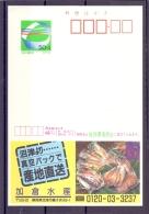 Japan   (RM12817) - Non Classés