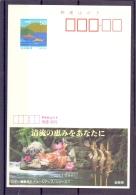 Japan   (RM12818) - Non Classés