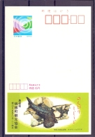 Japan   (RM12819) - Timbres