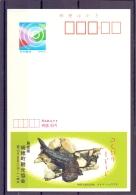 Japan   (RM12819) - Non Classés