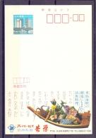 Japan   (RM12820) - Non Classés