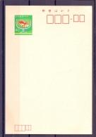 Japan   (RM12821) - Non Classés