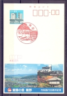 Japan   (RM12822) - Timbres