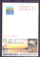 Japan   (RM12824) - Timbres