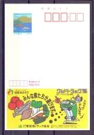 Japan   (RM12825) - Non Classés
