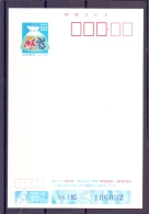 Japan   (RM12826) - Non Classés
