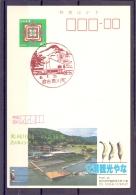 Japan   (RM12829) - Non Classés
