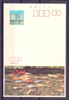 Japan   (RM12831) - Timbres