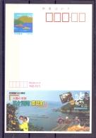 Japan   (RM12832) - Non Classés