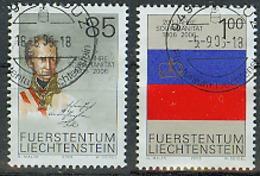 Timbre De Liechtenstein 2006: Flag And Franz Used - Oblitere - Briefmark - Stamp - Sello