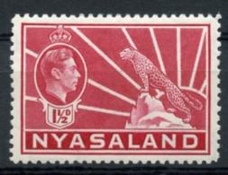 Nyasaland, 1938, King George VI, Definitive, MH, Michel 56 - Nyassaland (1907-1953)