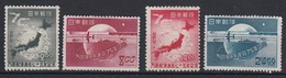 Japan 1949 UPU Set MLH(*)