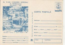 59721- WORLD OIL CONGRESS, BUCHAREST PUBLIC LIGHTING, OIL LAMPS, ENERGY, POSTCARD STATIONERY, 1979, ROMANIA