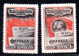 Russia Russie URSS 1518/19 , Vladimir Ilitch Lénine