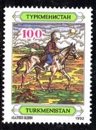 R1774 - TURKMENISTAN 1992 , Cvaliere Il N. 6  *** - Turkmenistan