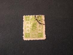 中國 CHINA CHINE CINA 1894 The 60th Anniversary Of Tsz'e Hsi - The Empress Dowager 2 Cent VERT YVERT N. 8 - China