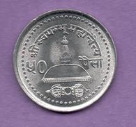 NEPAL - 50 PAISA KM1179 - Népal