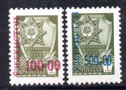 R1776 - UZBEKISTAN 1993 , Soprastampati Unificato Serie N. 24/25  *** - Uzbekistan