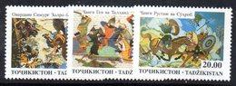 R1781 - TAGIKISTAN 1993 ,  Unificato Serie N. 15/17  ***  FAVOLE - Tagikistan