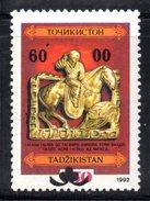 R1783 - TAGIKISTAN 1993 ,  Unificato Serie N. 12  ***  SOPRASTAMPATO - Tagikistan