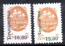R1784 - TAGIKISTAN 1993 ,  Unificato Serie N. 13/14  *** - Tagikistan