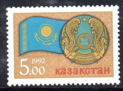 R1786 - KAZAKISTAN 1992 ,  Unificato Serie N. 18  *** - Kazakistan