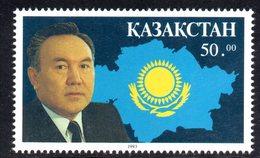 R1787 - KAZAKISTAN 1993 ,  Unificato Serie N. 29  ***  NAZARBAIEV - Kazakistan