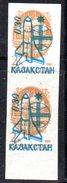 R1788 - KAZAKISTAN 1992 ,  Unificato N. 8  ***  COPPIA - Kazakistan