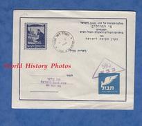Enveloppe Ancienne De 1949 - ISRAEL - Hébreu à Traduire - Judaica ? - Jerusalem ? Tel Aviv ? Haïfa ? - Lettres & Documents