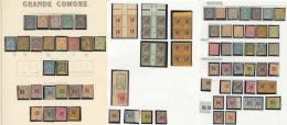 Collection. 1897-1912 (Poste), Complète Dont Qqs Chiffres Espacés Et Mill., Qqs Obl Et Faux Non Compt&eacu
