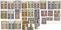 Collection. Millésimes. 1912 (Poste), Entre Les N°66 Et 78, En Paire Ou Bloc De Quatre, Qqs Obl Et Doubles. -