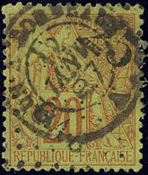 No 3A, Obl Cad Irun à Bordeaux Janv 87. - TB. - R