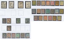 Collection. 1890-1893 (Poste), Valeurs Moyennes Et Séries Complètes, Qqs Ex Obl. - TB, B Ou Pd