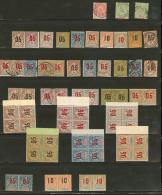 Collection. 1912-1965 (Poste, PA, Taxe, CPx), Valeurs Moyennes Et Séries Complètes, Ex * Avant 1912. - TB