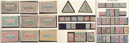 Collection. 1894-1964 (Poste, PA), Valeurs Moyennes Et Séries Complètes, Divers Double En Majorité