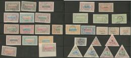 Collection. 1891-1966 (poste, PA, Taxe), Valeurs Moyennes Et Séries Complètes, Qqs Ex Obl Au Début.