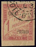 """Colis Postaux. Sans """"Côte D'Ivoire"""". No 4B, Petit Bdf, Jolie Pièce. - TB. - RR"""