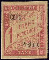 """Colis Postaux. Sans """"Côte D'Ivoire"""". No 4B, Jolie Pièce. - TB. - RR"""