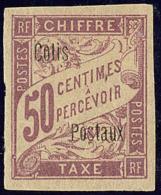 """Colis Postaux. Sans """"Côte D'Ivoire"""". No 4A, Jolie Pièce. - TB. - RR"""