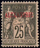"""Non émis Type I """"N Sous B"""". No 11 (25c Noir Sur Rose). - TB. - RR (qqs Rares Pièces Connues)"""