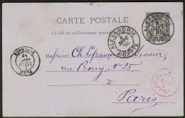 Entier Sage 10c Noir, Obl Cad Alexandrie 4 Sept 86, Pour Paris Arr. 10 Sept. - TB