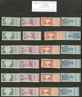 Exposition Coloniale 1931. La Série Complète. - TB
