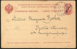 Bureaux Russes. Entier Postal CP 20pa Rose Type Aigle, Obl Salonique, Pour Berlin Sans Arr. - TB