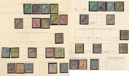 Collection. 1893-1915 (Poste), Entre Les N°10 Et 35, Qqs Doubles Dont Des Ex Obl. - TB, B Ou Pd