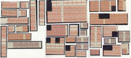 ROUAD. Collection. 1916-1920 (Poste), Complète à Partir Du N°4, Doubles Et Multiples En Blocs Divers D