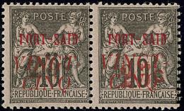 """Surcharge """"VINGT-CINQ"""" En Italique. Cérès No 19Cd (19C En Paire Avec 19Cc """"25c"""" Rouge). - TB. - RR"""